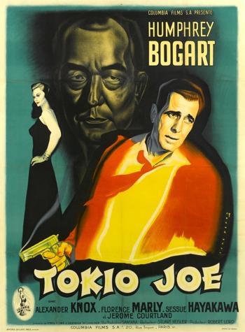 Tokio JOe (Tokyo Joe)
