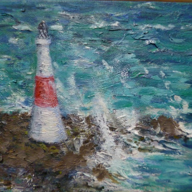 Light House £520