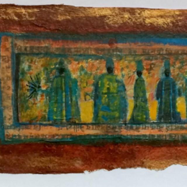 Painted Manuscript of Thanjavor